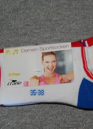 Комплект спортивных носочков с махровой подошвой.германия!39-42
