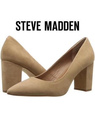 Steve madden бежевые туфли  лодочки на широком каблуке бренд из сша