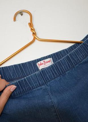 Джинсы на резинке джинси на резинці 97 котон хлопок