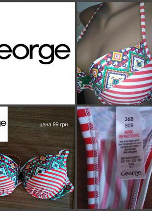 Яркий верх от купальника,george, размер 80b
