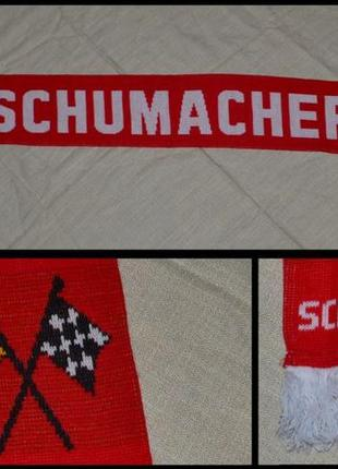 Брендовий шарф schumacher [німеччина]