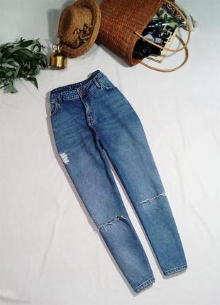 Бойфренды (мам джинсы) размер 16 (xl/xxl)