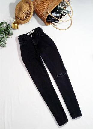 Идеальные мам джинсы (бойфренды)