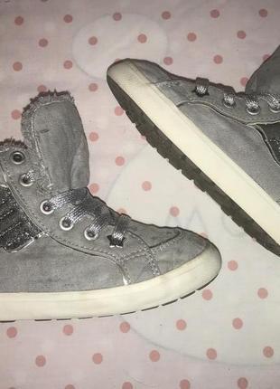 5 пар демисезонной обуви одним лотом за 550грн (16-17,5см по стельке)