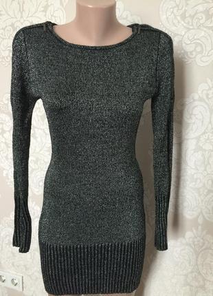 Свитер туника серебро размер s-m/ удлинённый свитер