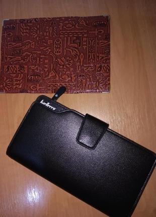 Портмоне baellerry+подарок (обложка на паспорт)
