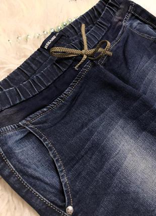 Крутые джинсы,стильные на каждый день