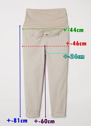 Вкорочені штани для вагітних (для беременных)