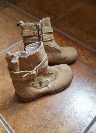 Сапоги (ботинки) кожаные весна-осень