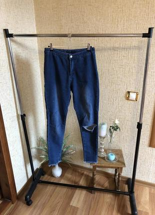Джинси mom бойфренди оверсайз рване коліно модные джинсы оверсайз мам бойфренды