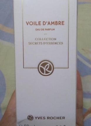 """Парфюмированная вода """"voile d'ambre"""", (амбровая вуаль), от yves rocher (ив роше)"""