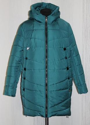 Очень ,теплая ,модная куртка,парка..хит 50 по 60 размеры..
