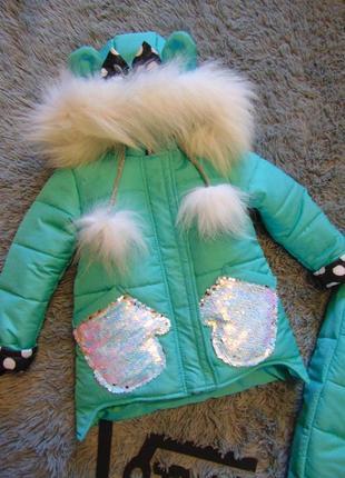 Детский зимний комбинезон бирюзовый с натуральным мехом