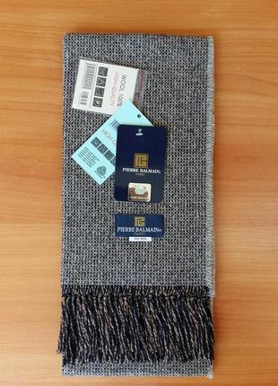 """Мужской, классический, брендовый шарф """"pierre balmain"""", 100% шерсть."""
