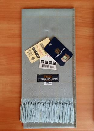 """Мужской, классический, брендовый шарф """"pierre balmain""""3 фото"""