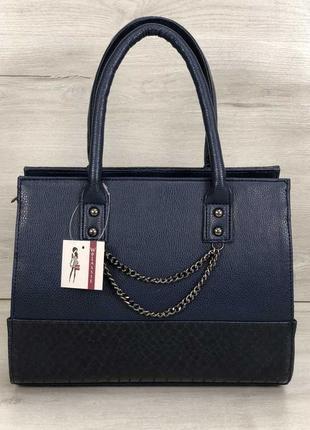 Синяя классическая женская сумка саквояж с декором