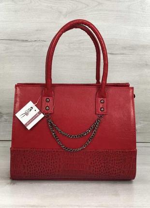 Красная классическая деловая сумка саквояж с декором