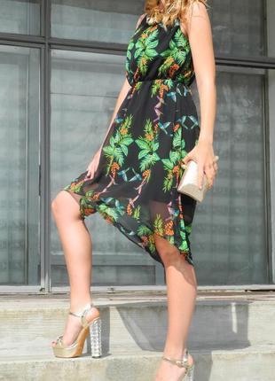 Платье сарафан atmosphere