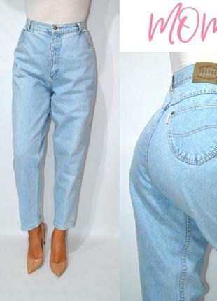 Джинсы момы   высокая посадка бойфренды винтаж мом mom jeans cosmos .