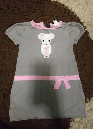 Трикотажное платье h&m на девочку 1,5-2 года