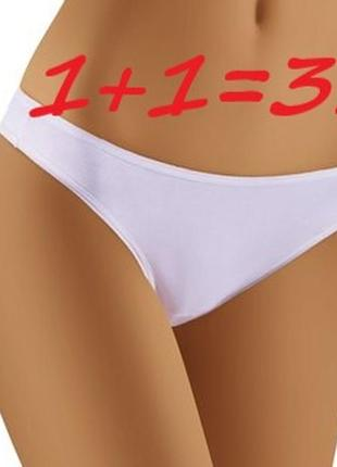 Трусики стринги белые хлопок размер с акция 1+1=3! venus jasmine