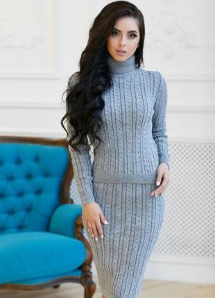 Замечательный теплый шерстяной  костюм свитер косы +юбка миди  с-м-л