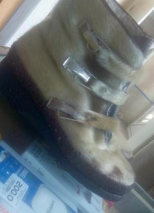 Ботинки polar зимние натуральный мех нерпа унты