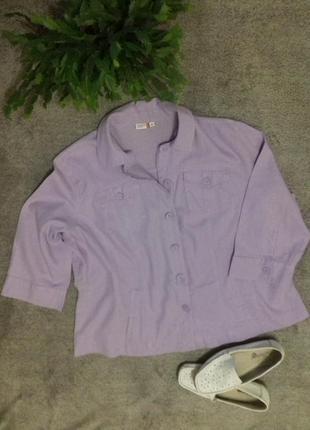 Сиреневая, лавандовая льняная  рубашка outfit батал