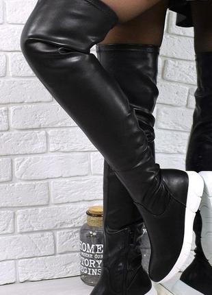 Шикарные ,стильные кросы, сапожки чулки..подошва пена.36-41