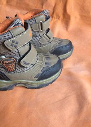 Удобные зимние сапоги ботинки