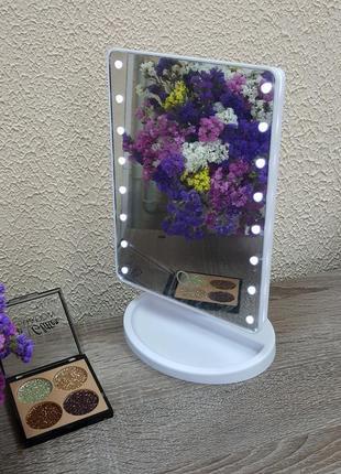 Зеркало с подсветкой для макияжа 16 led
