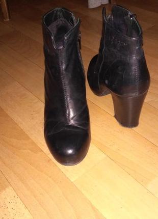 Ботиночки vagabond