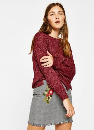 Супер приятный свитер для тебя от bershka