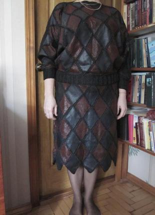 Кожаный костюм_р.48-50