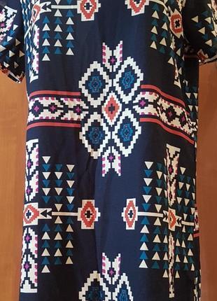 Платье new look прямого кроя