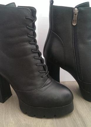 Классные кожаные осенние ботиночки. размер 36