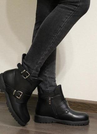 Очень классные женские черные демисезонные (осенние, зимние) ботинки(ботильйоны)