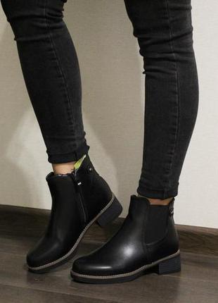 Модные женские зимние ботинки челси (ботильйоны) с резинками