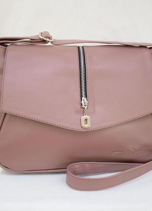 Красива лілова сумка-месенджер