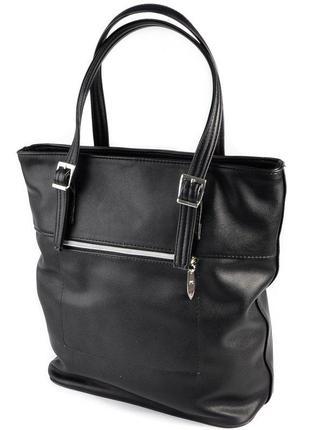 Черная сумка шоппер корзина с длинными ручками на плечо