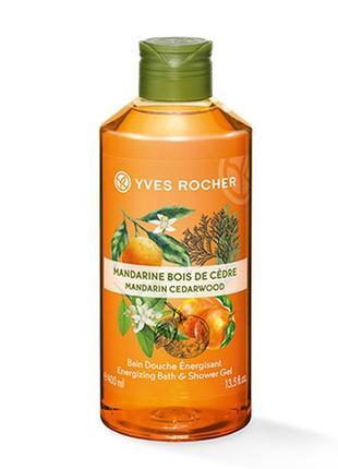 Тонизирующий гель для ванны и душа мандарин - кедр от ив роше, yves rocher, 400 мл.