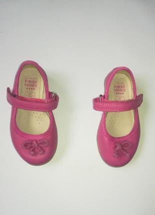 Кожаные туфельки на липучках