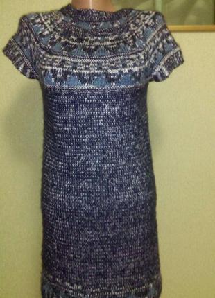 Красивое теплое платье с узором