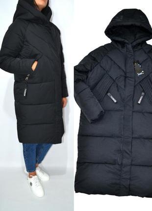 Пуховое пальто одеяло с капюшоном куртка парка в стиле бойфренд, оверсайз.