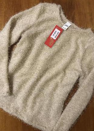 Актуальный новый свитер кофта травка нюдового цвета
