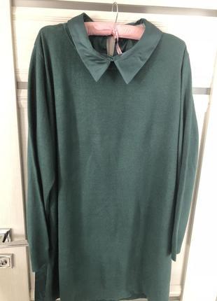 Блуза тёплая zizzi