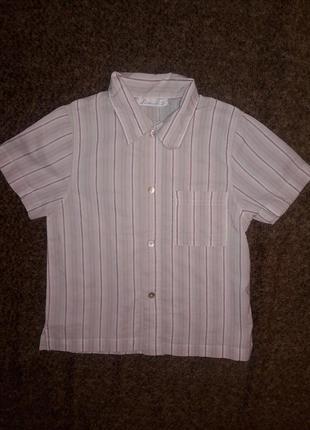 Рубашка с коротким рукавом lamur caribu, испания