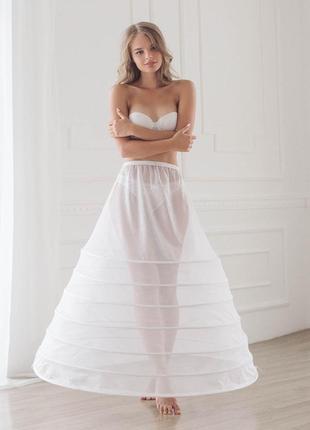 Кольца - подъюбник к свадебным и пышным платьям