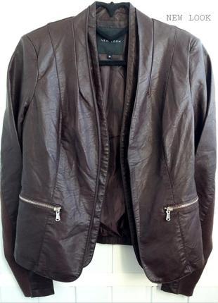 🛍 куртка - пиджак new look 🛍