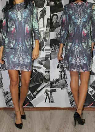 Платье с длинным рукавом распродажа